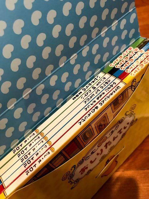 おしりたんていプレゼントのメモ帳。背表紙。