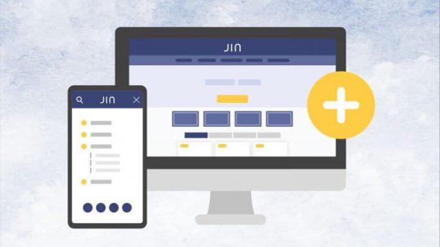wordpressテーマのJINの画面
